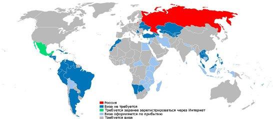 Безвизовые страны для России на 2012 год