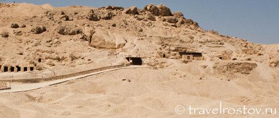 Луксор. Раскопки близ Долины Царей
