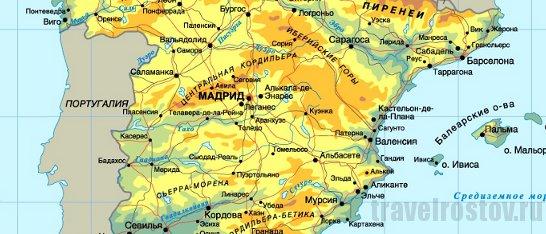 Туры в Испанию из Ростова. Карта Испании