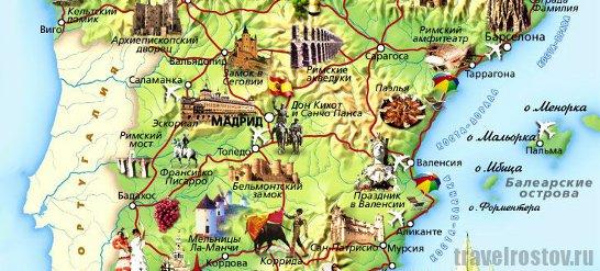 Туры в Испанию из Ростова. Достопримечательности Испании