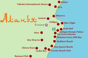 Туры в Турцию. Аланья