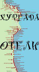 Туры в Египет. Карта отелей Хургады