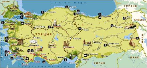 Туры в Турцию. Курорты Турции