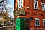 Лавка Чеховых. Таганрог