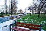 Парк на набережной. Таганрог