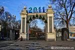 Парк им. Горького. Таганрог