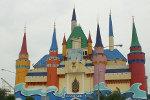 Сиам Парк Сити(Siam Park City)