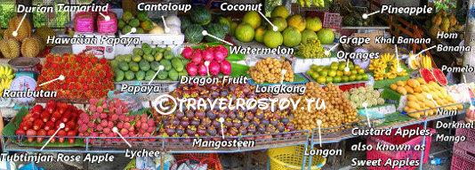 Прилавок с фруктами. Тайланд