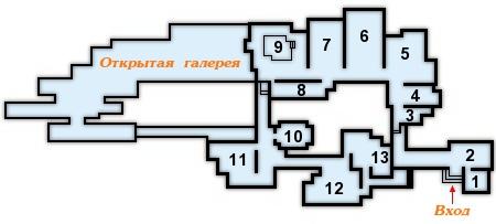 План Археологического музея Анталии