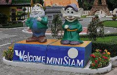 Экскурсии в Таиланде. Мини-Сиам
