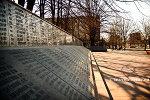 Мемориал погибшим в Афганистане и Чечне. Парк им. гор. Плевен. ЗЖМ. Ростов-на-Дону