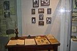 Музей М.А. Шолохова фото