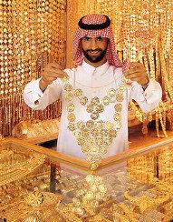 Туры в Дубаи. Золотой рынок